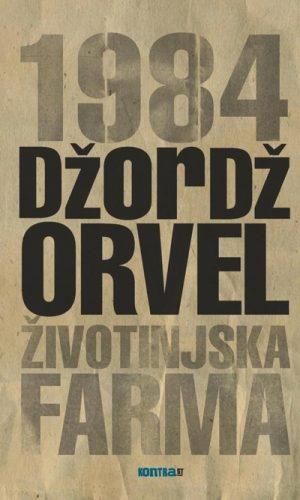 1984 - ŽIVOTINJSKA FARMA