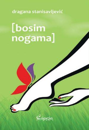 BOSIM NOGAMA