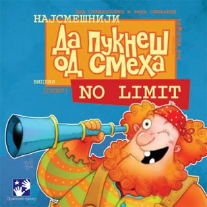 DA PUKNEŠ OD SMEHA - NO LIMIT