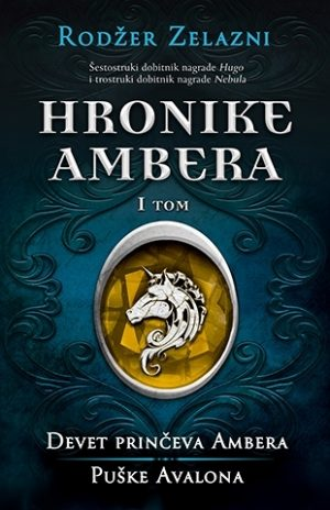 HRONIKE AMBERA – I TOM: DEVET PRINČEVA AMBERA/PUŠKE AVALONA