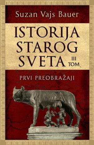 ISTORIJA STAROG SVETA – III TOM: PRVI PREOBRAŽAJI