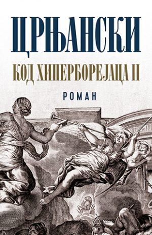 KOD HIPERBOREJACA II
