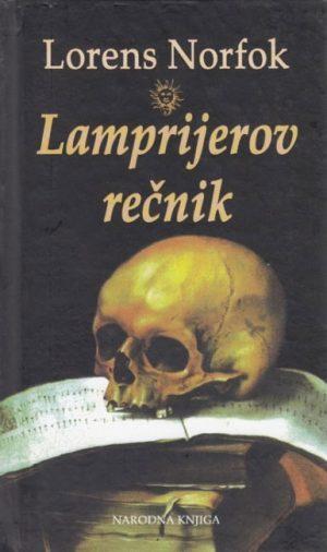 LAMPRIJEROV REČNIK