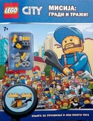 LEGO CITY - MISIJA: GRADI I TRAŽI!