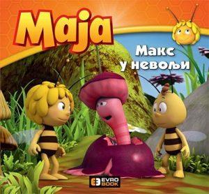 PČELICA MAJA - MAKS U NEVOLJI
