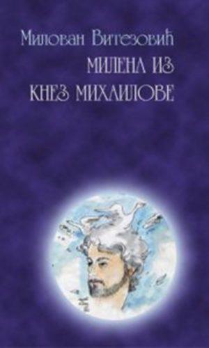 MILENA IZ KNEZ MIHAILOVE