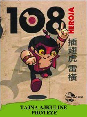 108 HEROJA - TAJNA AJKULINE PROTEZE