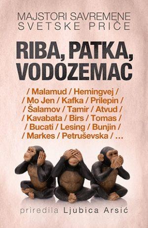 RIBA, PATKA, VODOZEMAC