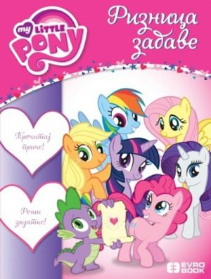 RIZNICA ZABAVE: MY LITTLE PONY
