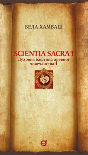 SCIENTIA SACRA I/1 - duhovna baština drevnog čovečanstva