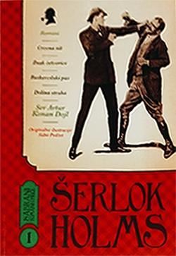 ŠERLOK HOLMS 1 Sabrani romani i priče