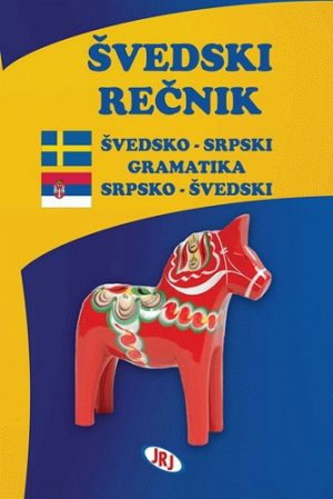 ŠVEDSKO-SRPSKI, SRPSKO-ŠVEDSKI REČNIK SA GRAMATIKOM