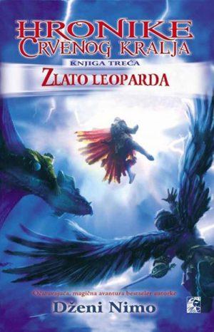 TAJNO KRALJEVSTVO III - ZLATO LEOPARDA