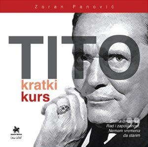TITO - KRATKI KURS