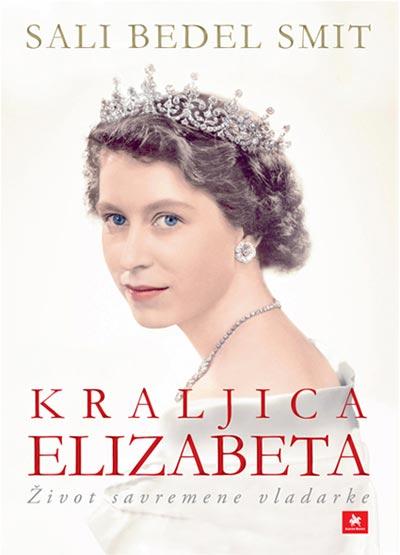 KRALJICA ELIZABETA: ŽIVOT SAVREMENE VLADARKE