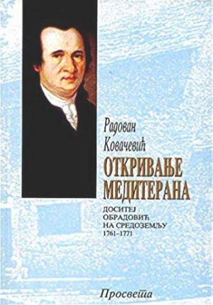 OTKRIVANJE MEDITERANA: DOSITEJ OBRADOVIĆ NA SREDOZEMLJU (1761-1771)