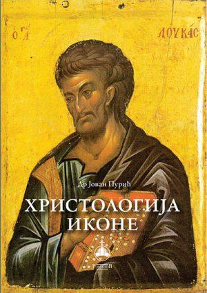 HRISTOLOGIJA IKONE