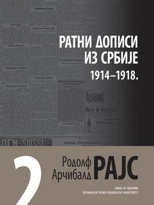 ARČIBALD RAJS 2: RATNI DOPISI IZ SRBIJE 1914-1918.