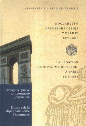 POSLANSTVO KRALJEVINE SRBIJE U PARIZU 1: 1879-1885