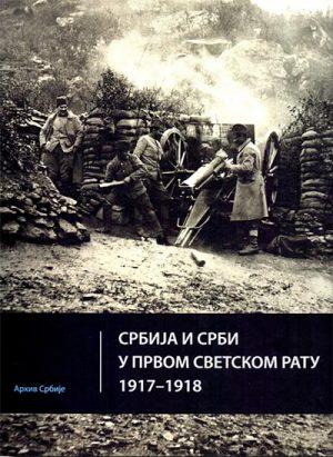 SRBIJA I SRBI U PRVOM SVETSKOM RATU 1917-1918 - FOTOMONOGRAFIJA