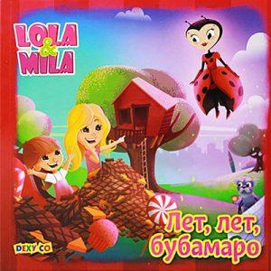 LOLA I MILA - LET LET BUBAMARO