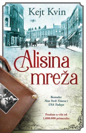 ALISINA MREŽA