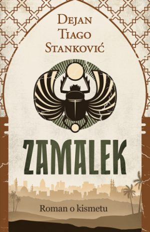 ZAMALEK