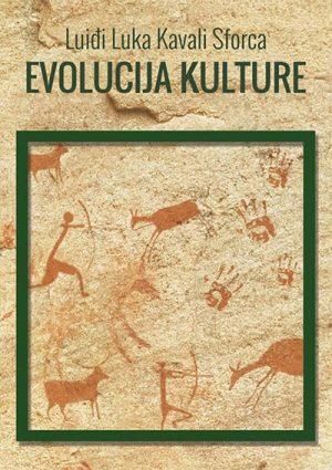 EVOLUCIJA KULTURE