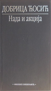 NADA I AKCIJA