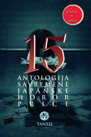 15 - ANTOLOGIJA JAPANSKE HOROR PRIČE