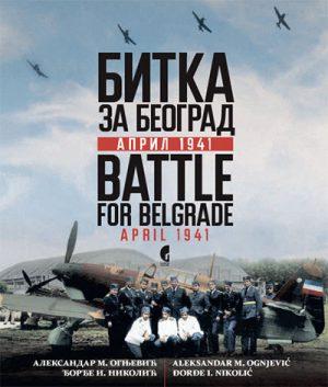 BITKA ZA BEOGRAD: APRIL 1941 = BATTLE FOR BELGRADE: APRIL 1941