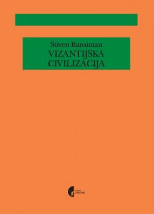 VIZANTIJSKA CIVILIZACIJA