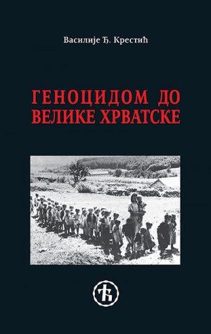 Genocidom do Velike Hrvatske