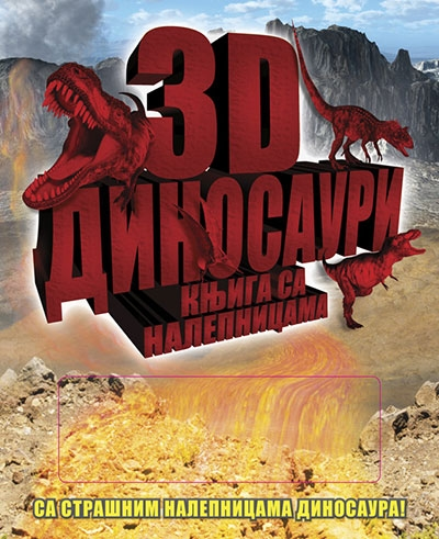 3D dinosauri - knjiga sa nalepnicama