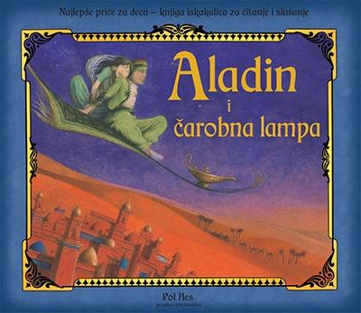 Aladin i čarobna lampa - knjiga iskakalica