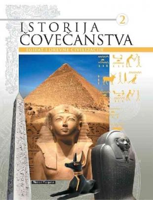 Istorija čovečanstva — Egipat i drevne civilizacije