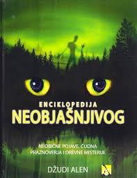 Enciklopedija neobjašnjivog