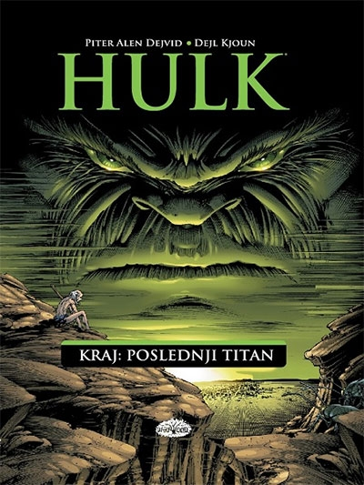 Hulk-kraj: Poslednji titan