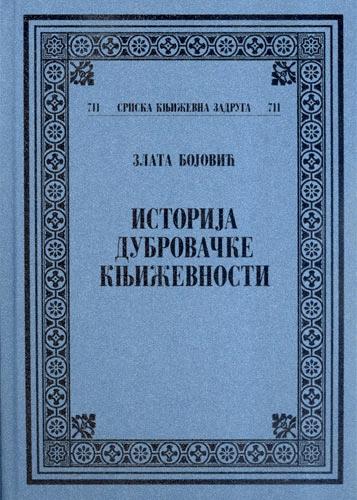 Istorija dubrovačke književnosti