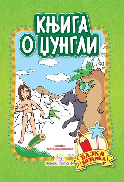 Knjiga o džungli - bajka i bojanka
