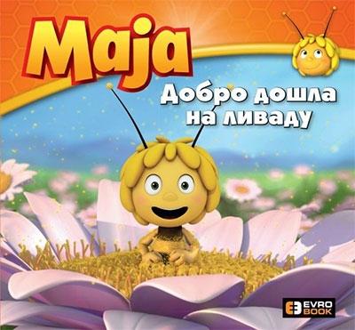 Pčelica Maja - Dobro došla na livadu