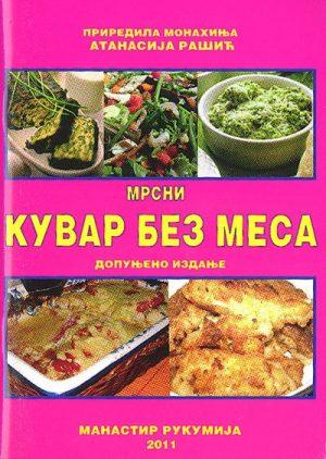 Mrsni kuvar bez mesa