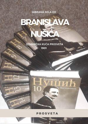Sabrana dela od Branislava Nušića - Pripovetke, knjiga 13