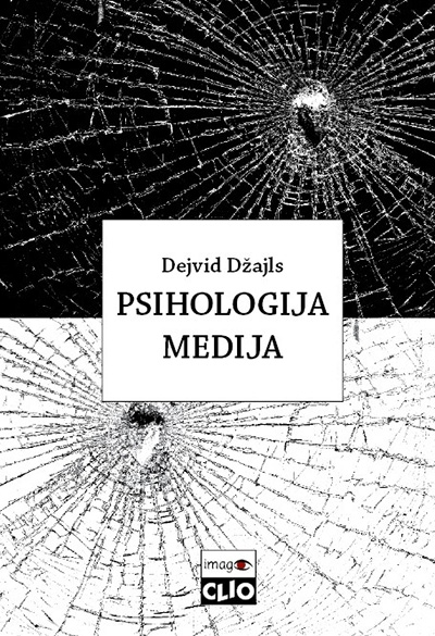 Psihologija medija