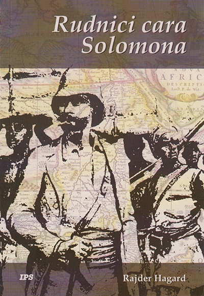 Rudnici cara Solomona