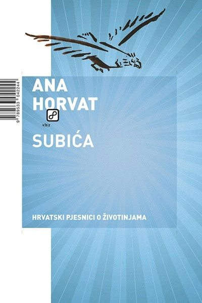 Subića