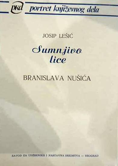 Sumnjivo lice Branislava Nušića