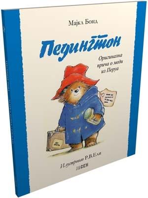 Pedington - originalna priča o medi iz Perua