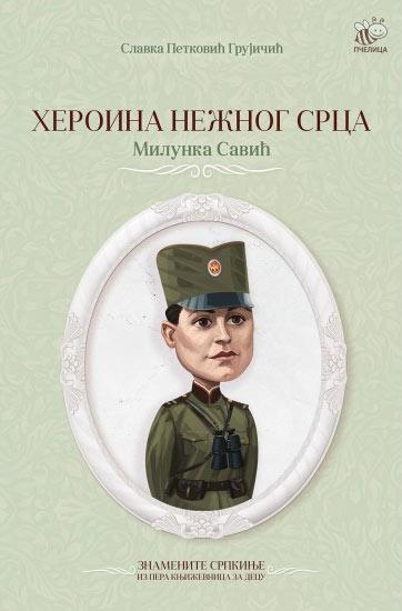Heroina nežnog srca: Milunka Savić