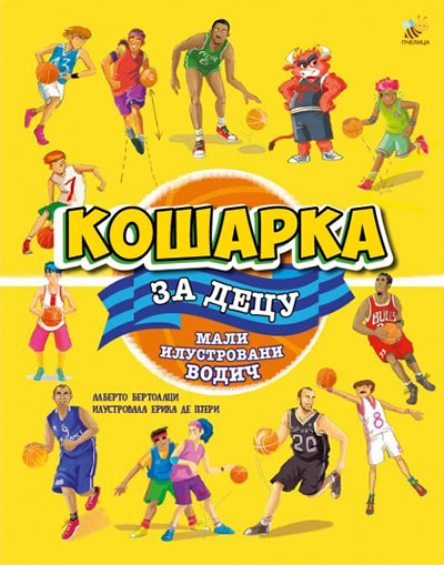 Košarka za decu - mali ilustovani vodič